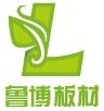 Shouguang Lubo Wood Co., Ltd.