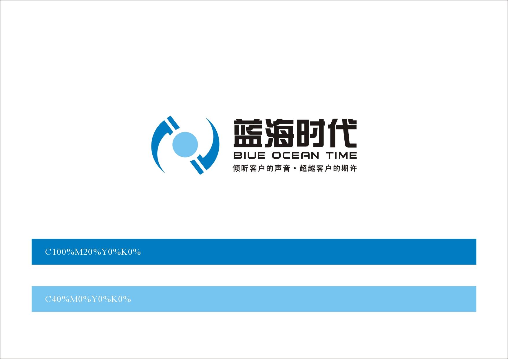 Shenzhen Bule Ocean Time Packaging Products Co., Ltd