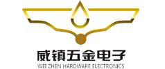 Dongguan weizhen hardware electronics Co., Ltd