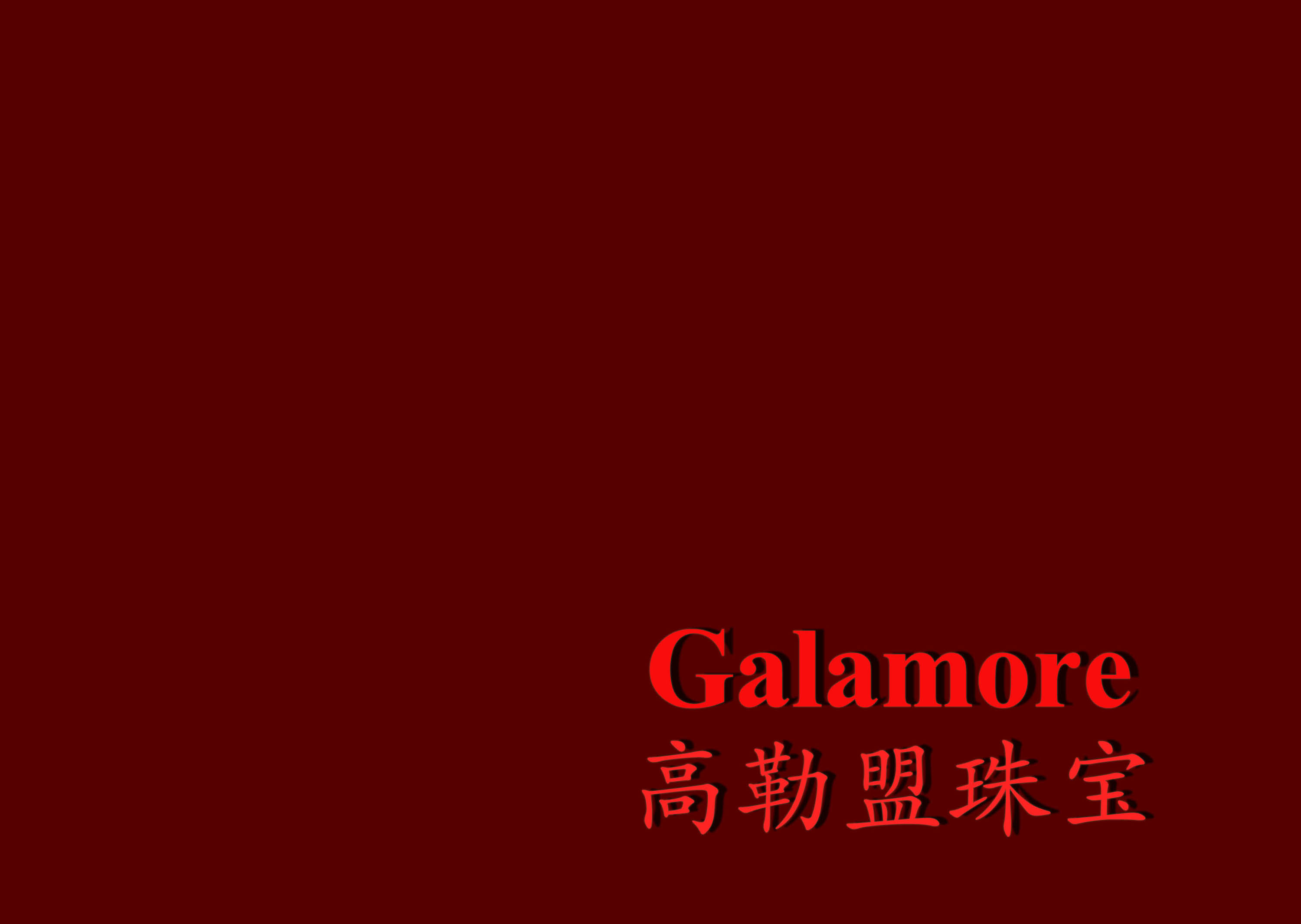 Galamore Jewellery Co., Ltd.