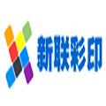 Chaoan Xinlian Packaging Co.,Ltd