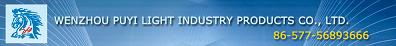 Wenzhou Puyi Light Industry Products Co., Ltd