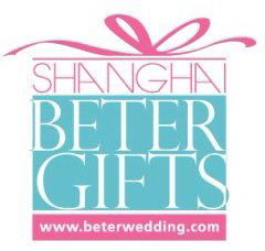 Wedding Gifts, BeterWedding, Shanghai Beter Gifts Co., Ltd.