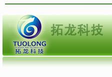 Jiangmen tuolong technology lighting Co,LTD