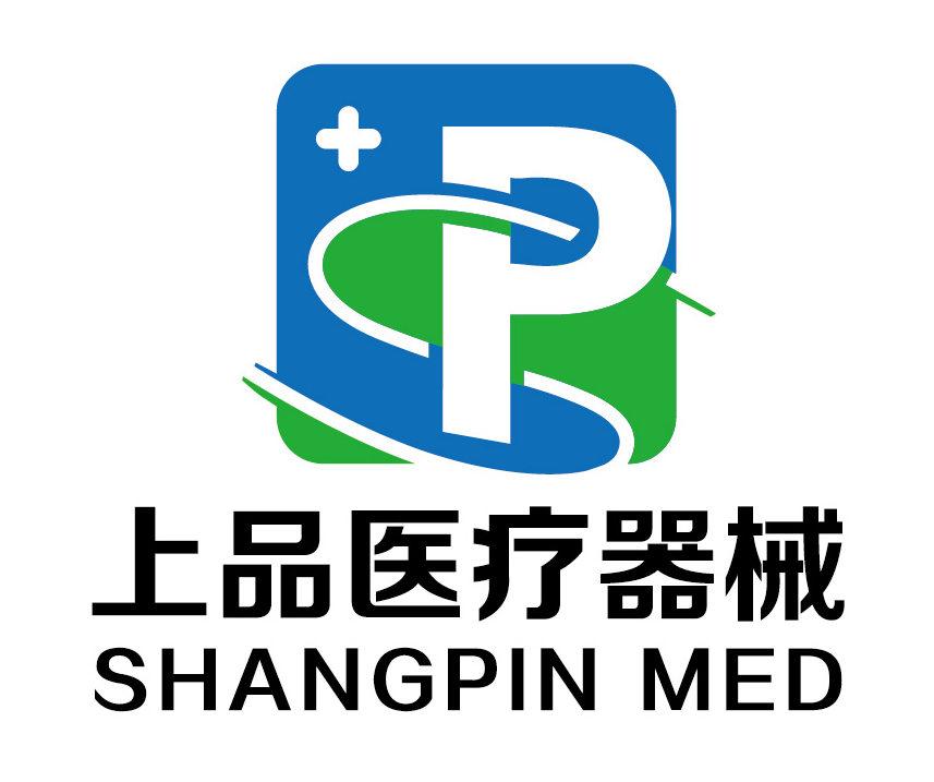 Shandong Yuncheng Shangpin Med. Co., Ltd