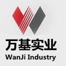 Fujian Wanji Industry Co., Ltd.