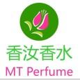 Guangzhou MTperfume  Co.,Ltd