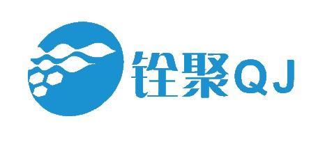 Guangzhou Quanju Ozone Technology Company