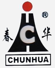 Hefei Chunhua Crane Lifting Machinery Co., Ltd.