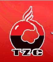 DongGuan TZC Printing Co., Ltd