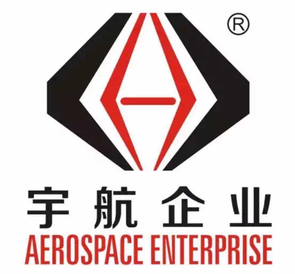 Gaoyou Aerospace Chemical Machinery Factory