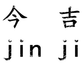Jinji International Trad Co., Ltd