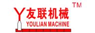 Wenzhou Youlian Machine Manutfactory Co., Ltd.