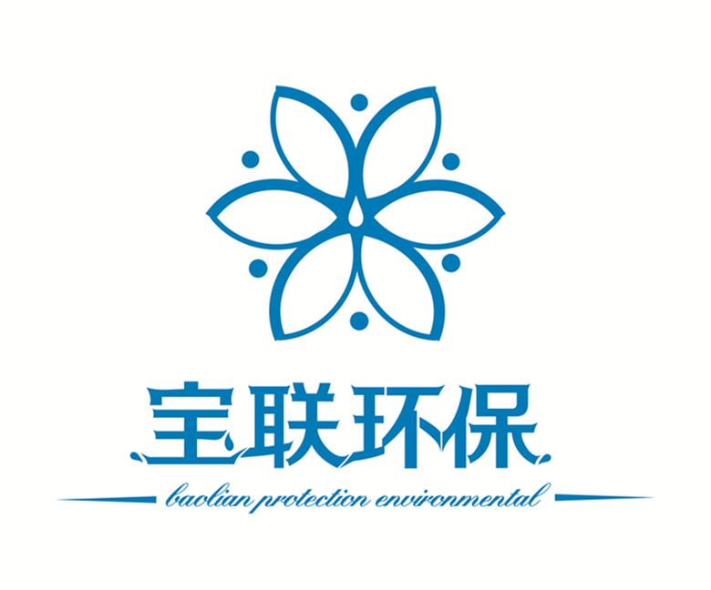 Henan Baolian Environmental Protection Technology Co., Ltd.