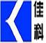 Hebei Jiake Welding Equipment Co., Ltd.
