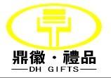 Guangzhou Dh Gifts Trading Ltd.