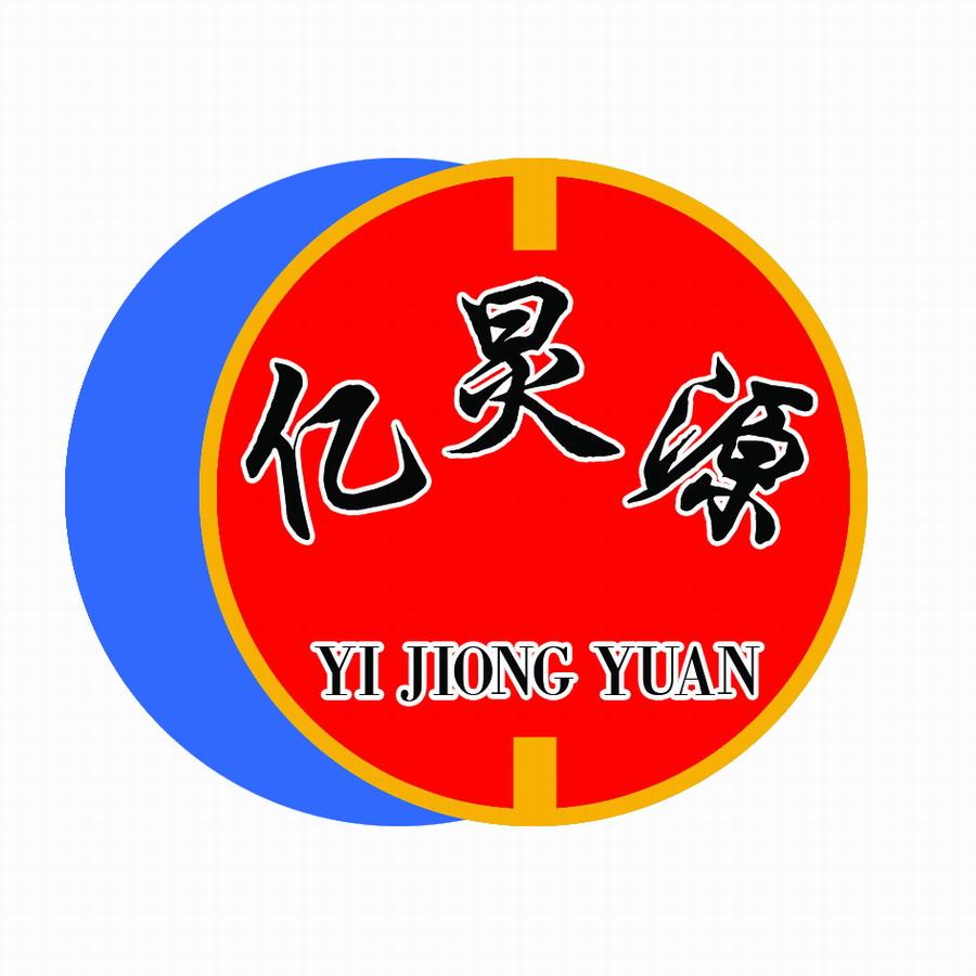 Yijiongyuan Agricultural Development Co.,Ltd