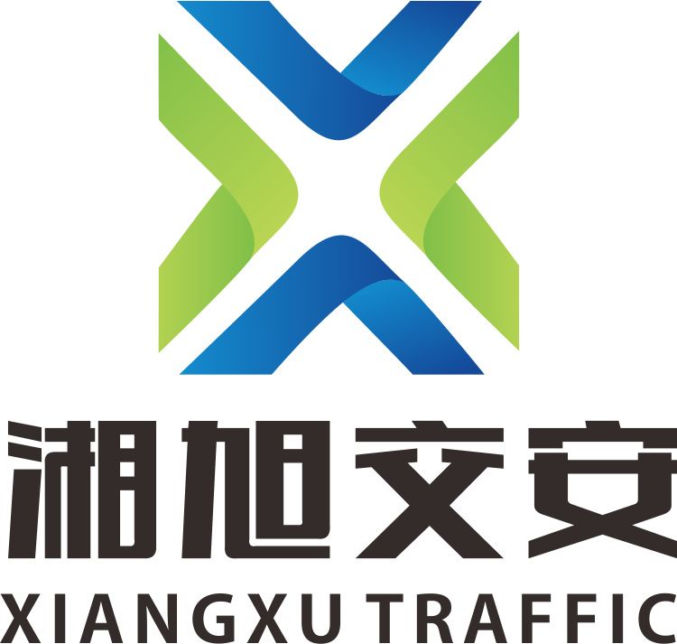 Hunan Xiangxu Traffic & Lighting Co., Ltd