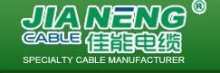 Hangzhou JiaNeng Cable Co., Ltd.