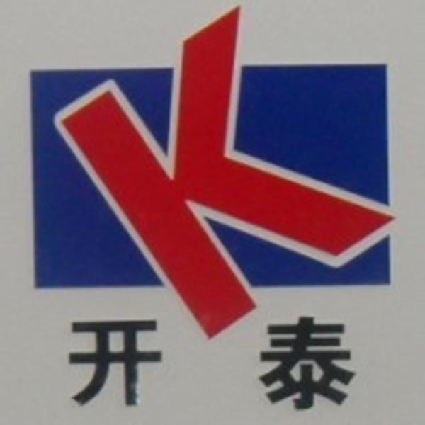 Kai Tai Trading Co.Ltd