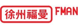 Xuzhou Fuman Lorry Crane Co.,Ltd.