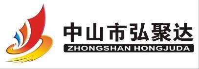 Zhongshan City Hongjuda Fiberglass Factory