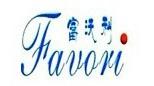 Shenzhen Favori Technology Co., Ltd