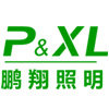 Shenzhen Pengxiang Lighting Co., Ltd