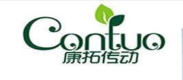 Shaoxing Contuo Transmission Technology Co., Ltd.