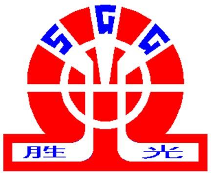 Qingdao Shengli Boiler Co., Ltd