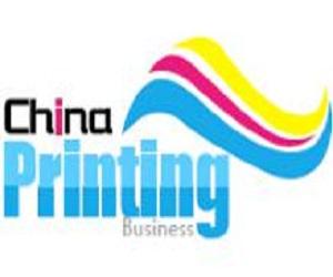 Beijing Bolangtiandi Printing Co., Ltd