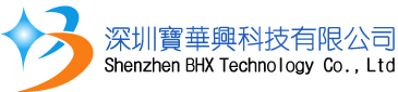 Shenzhen Baohuaxing Technology Co., LTD