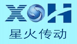 Lishu Xinghui Transmission Machinery Co.,Ltd