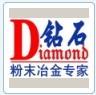 Zhuzhou Diamond New Material Limited Company
