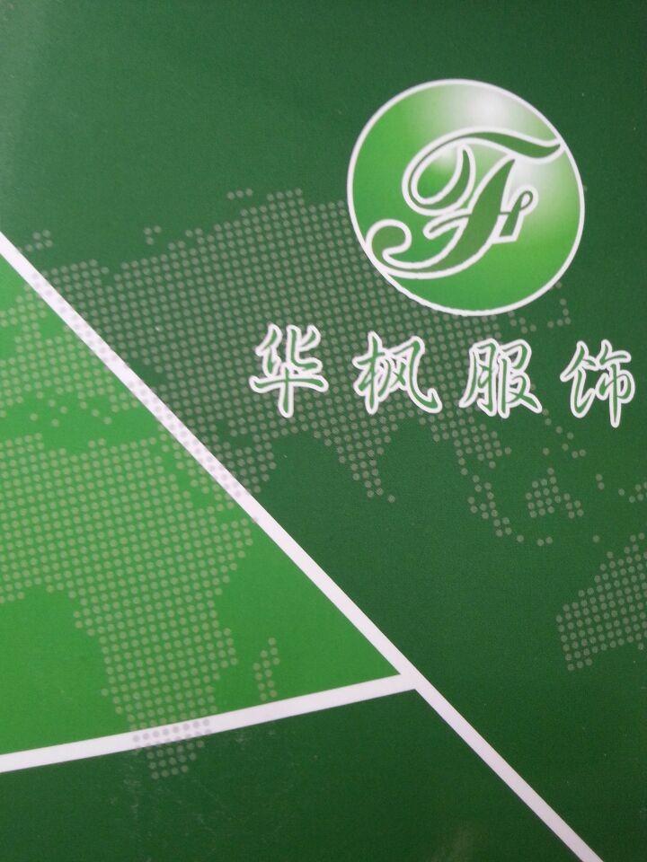 Nangtong Huafeng Clothing Co., Ltd