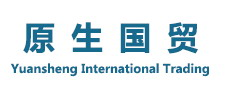 Hunan Yuansheng International Trading Co., Ltd.