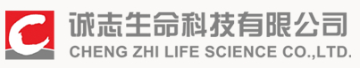 Chengzhi Life Science Co., Ltd.