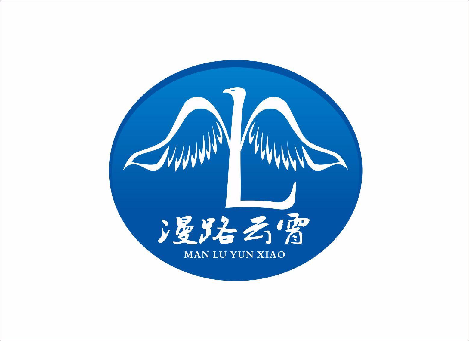 Wuhan ManLuYunDuan Trading Co. Ltd.