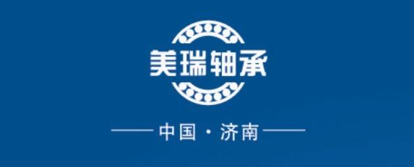 Jinan Meirui Mechanical And Electrical Equipment Co., Ltd.