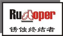 Suzhou Rustop Protective Packaging Co., Ltd.