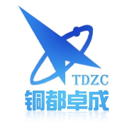 Tongling Zhuocheng Metal Powder Co., Ltd.