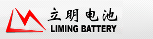 Guangzhou Liming Battery Industrial Co., Ltd.