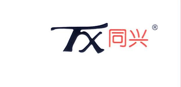 Hengshui Tongxing Casters Factory
