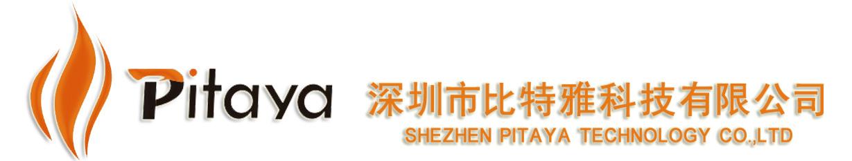 Shenzhen Pitaya Technology Co.,Ltd