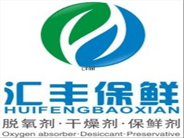 Henan Huifeng Preservation Technology Co., Ltd.