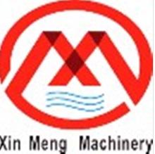 Ningbo Xinmeng Machinery Co., Ltd.
