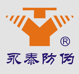 Yong Tai Anti-Counterfeiting Manufacture Co., Ltd