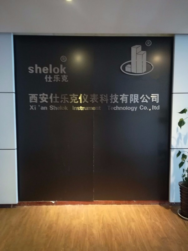 Xian Shelok Instrument Technology Company Limited