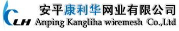 Anping Kanglihua Wire Mesh Co.,Ltd