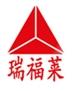 Jiaozuo Ruifulai Reflective Material Co., Ltd.